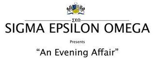 An-Evening-Affair_logo